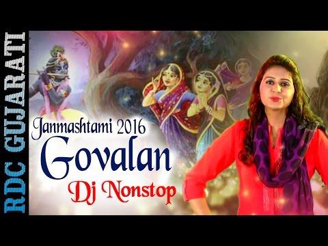 Kinjal Dave | GOVALAN (Desi Kanudo) - Promo | DJ Non Stop | Gujarati DJ Mix Songs | Janmashtami 2016