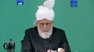 Friday Sermon | 21st Feb 2020 | Translation | Malayalam