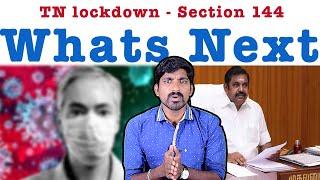 TN 144 – Whats Next | Tamil Pokkisham | Vicky | TP