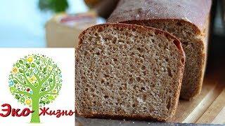 🍀 Хлеб Бездрожжевой, САМЫЙ ВКУСНЫЙ!!! 🍀