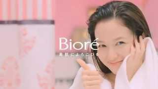 モデルの森絵梨佳さんが、魅力たっぷりに紹介してくれる花王ビオレシリ...