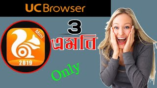 Gambar cover uc mini old version apk download ।⤵️uc browser app।।uc browser mini