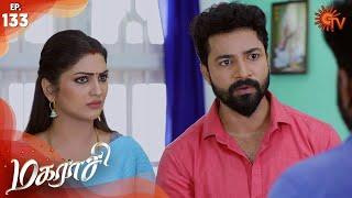 Magarasi - Episode 133   30th March 2020   Sun TV Serial   Tamil Serial