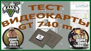 gt 740 m обзор тест test в GTA 5