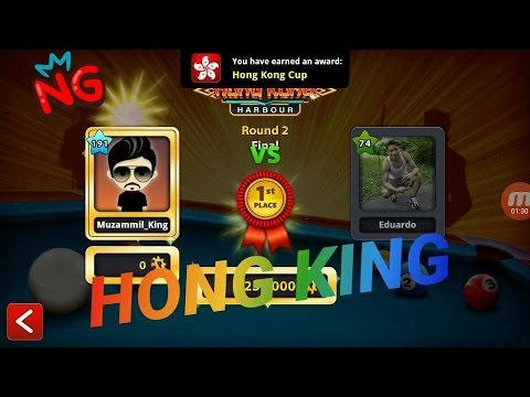 """HONG KONG HARBOUR"" tournament won /8 Ball Pool /Galaxy Cue"