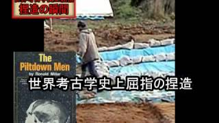 The Japanese History Distortion 1#