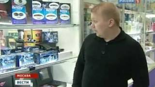 Почему в Германии запрещены видеорегистраторы?