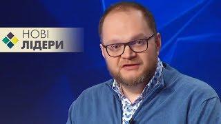 Владимир Бородянский - Новые лидеры - Почему финал проекта пройдет в виде талант-шоу?