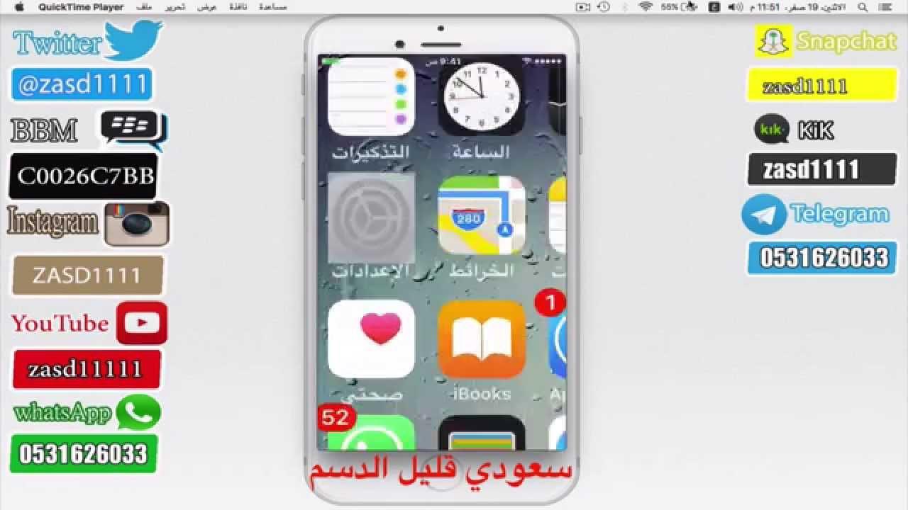 Photo of فتح حساب في icloud واستخدامة في ابل ستور App Store  بحساب واحد – ايفون
