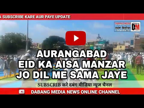Eid Mubarak 2017 best Video Maharashtra Aurangabad Eid best Wishes video free download On your phone