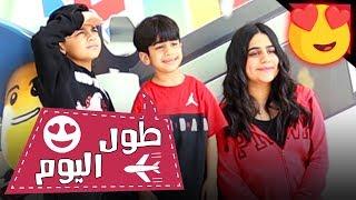 يوم ايس كريم بالعلج في دبي 😂 - عائلة عدنان