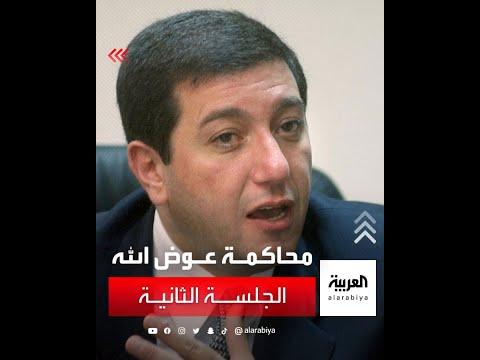 آخر تطورات قضية الفتنة في محكمة أمن الدولة الأردنية .. وجلسة الأحد المقبل -هامة-..  - نشر قبل 9 ساعة