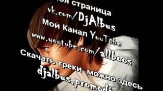 Приключения Наркомана павлика (Серия 8) DJ Albus