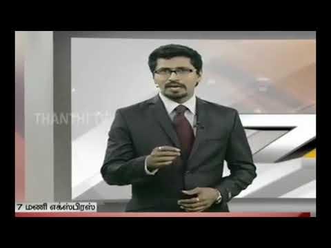 Tamil News Anchor Andrews