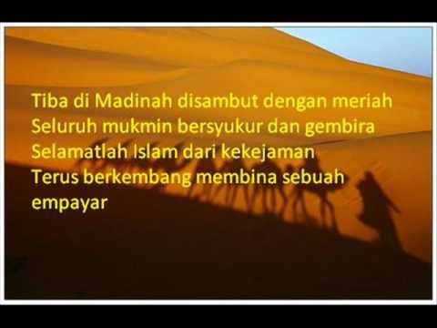 Soutus Sofwa - Maal Hijrah
