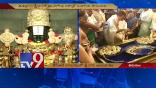 Tirumala Srivaru decorated with jewels presented by KCR - TV9