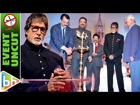 Amitabh Bachchan EVENT UNCUT   Launch Of Academic Programmes In Film & Entertainment