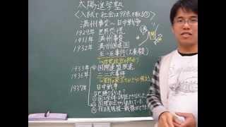 社会で成績を上げて志望校に合格する → http://syakai98.blogspot.jp/ ...