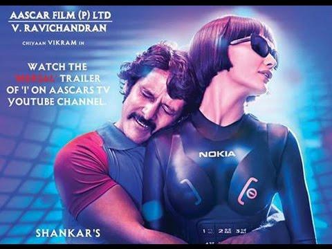 Censor board refuses to award U for I Movie | Vikram, Amy Jackson, Shankar | Release Date