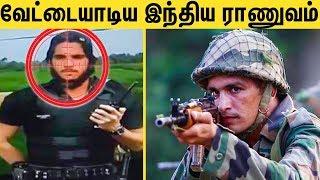 தீவிரவாதிகளை  வேட்டையாடிய  இந்திய ராணுவம் : Terrorist Killed Who Involved in Pulwama Attack