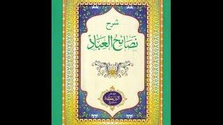 Pengajian Nashaihul Ibad Maqolah 22 KH Mudzakir Ma 39 ruf Dosa Kecil Rizqi dan Musibah