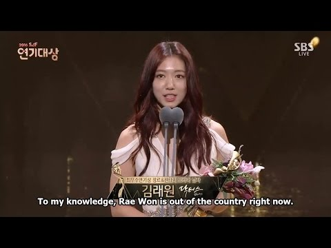[Engsub] 161231 박신혜 김래원 Park Shin Hye receive Kim Rae Won Top Excellence Award 朴信惠 金來沅