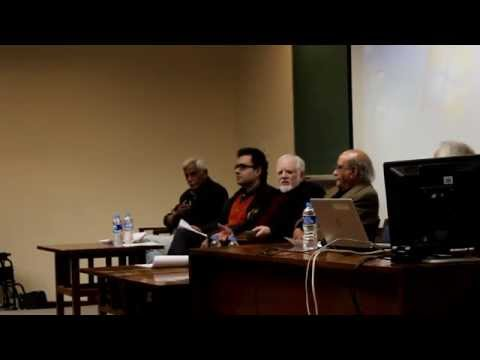 Legal and Political Issues Regarding Ahmadi Rights - Part 1