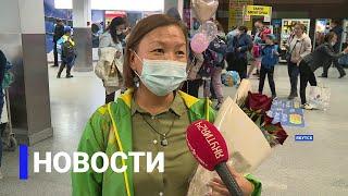 Новостной выпуск в 12:00 от 16.09.21 года. Информационная программа «Якутия 24»