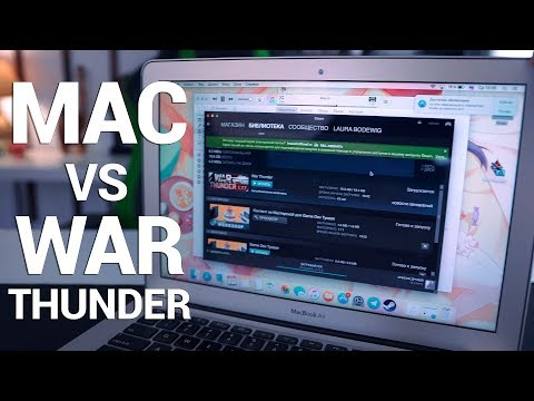 Mac VS War Thunder - Идиотизм или панацея? [MacBook Air 2014]