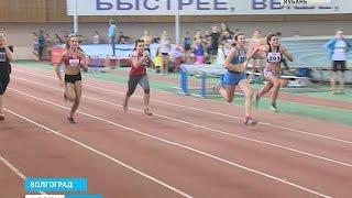 Кубанские легкоатлеты поборются за призы чемпионата ЮФО