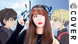 Tower of God OP TOP STRAY KIDS Cover by Raon Lee