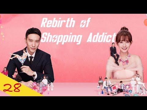 【English Sub】Rebirth Of Shopping Addict - Ep 28 我不是购物狂   Comedy Romance Drama