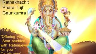 Download Hindi Video Songs - ganesh aarti with translation/sukhkarta dukhharta must watch