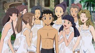 Mi Anime