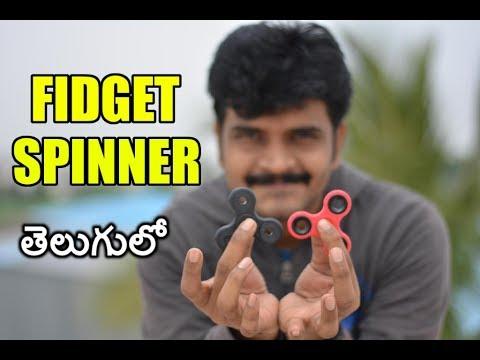 fidget spinner review ll in telugu ll by prasad ll