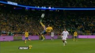 Zlatan Ibrahimovic Amazing Goal ( Sweden Vs England ) 4-2 HQ Goal of the Year