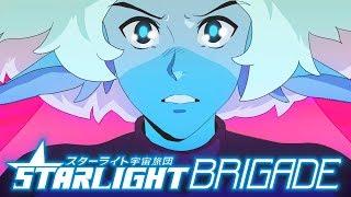 TWRP - Starlight Brigade (feat. Dan Avidan) [Official video] Video