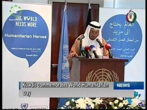 Kuwait TV English News Bulletin 03.09.2014