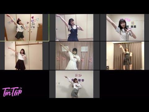【期間限定公開】OUC48「TinTlipユニットライブ」公演