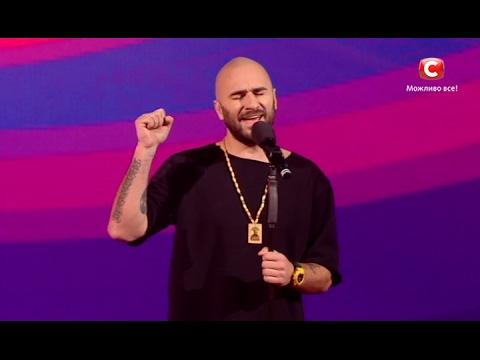 Сальто Назад - О Мамо. Евровидение-2017. Первый полуфинал - UASUB