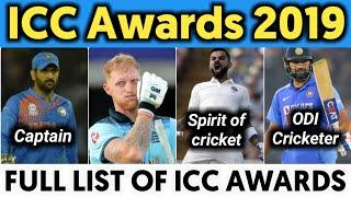 ICC AWARDS 2019 || FULL LIST OF ICC AWARDS 2019