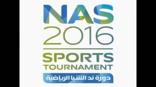 One Dubai One 24/6/2016 بطولة ناس الرمضانية