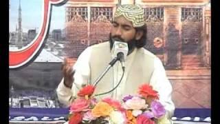 Ay Rasool-e-Amin (PBUH) Khatamul Mursaleen, Beautiful Naat by Qari Gulam-e-Murtaza
