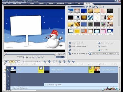 ULead VideoStudio 12 Full (Multilanguage)
