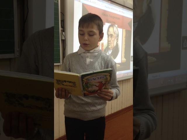Изображение предпросмотра прочтения – РоманТурыгин читает произведение «Лисица и виноград» И.А.Крылова