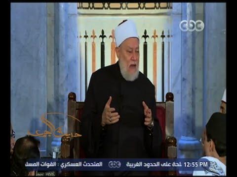 برنامج حديث الجمعة حلقة صحابة الرسول صلى الله عليه وسلم HD كامل / مشاهدة اون لاين