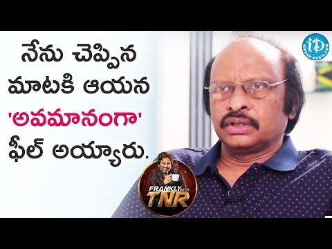 He Felt Insulted By My Words - Siva Nageswara Rao|| Frankly With TNR || Talking Movies