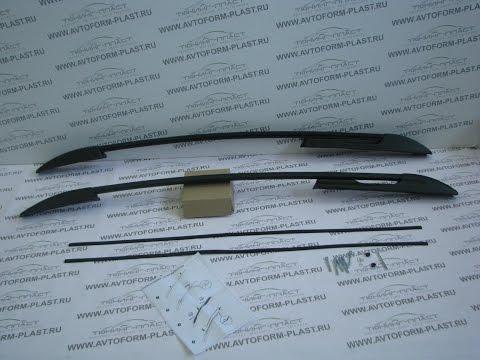 Рейлинги Hyundai Solaris (хэтчбек).Черный полимер.