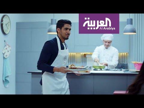 صباح العربية: لقاء مع الفنان الكويتي حمود الخضر  - نشر قبل 16 ساعة