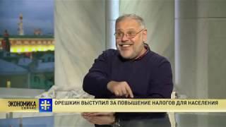 ХАЗИН и Пронько о повышении Налогов и введении Налога на Животных